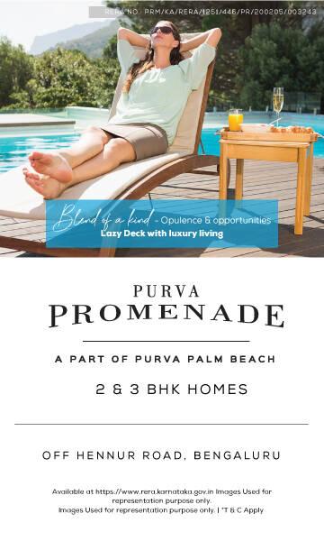 Purva Promenade banner