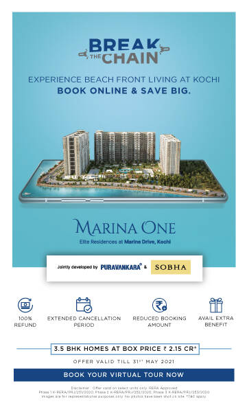 Marina One banner