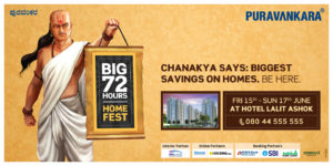 Big-72-Hours---Home-Fest---Hoarding---opt-2